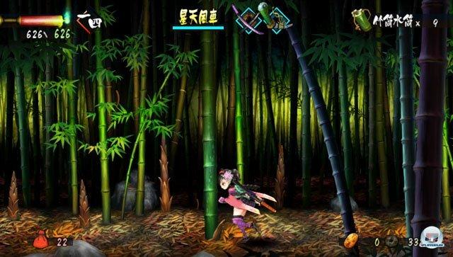 Screenshot - Muramasa: The Demon Blade (PS_Vita)