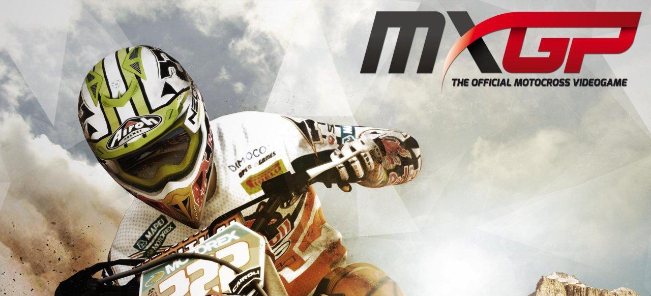 MXGP - The Official Motocross Videogame (Rennspiel) von Bigben Interactive