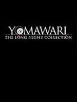 Alle Infos zu Yomawari: The Long Night Collection (Switch)