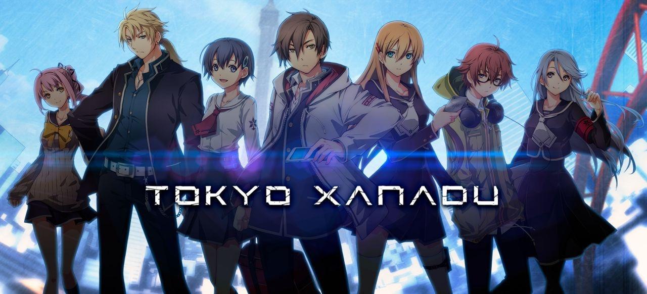 Tokyo Xanadu (Rollenspiel) von Aksys Games