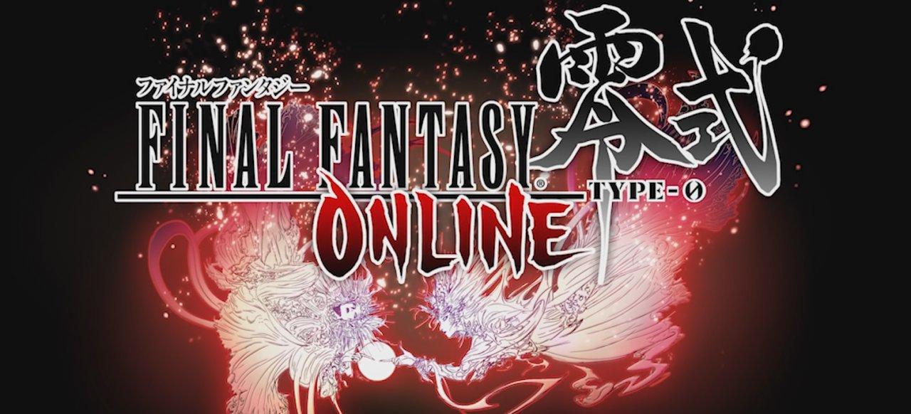 Final Fantasy Type-0 Online (Action) von Square Enix