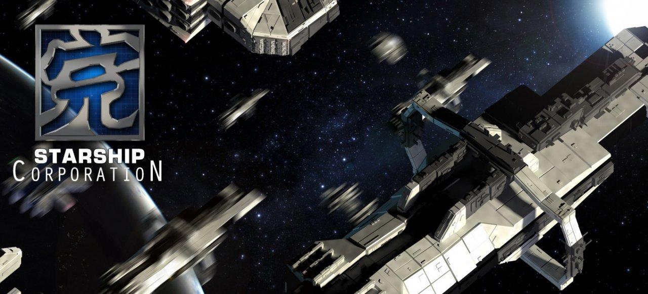Starship Corporation (Simulation) von Iceberg Interactive