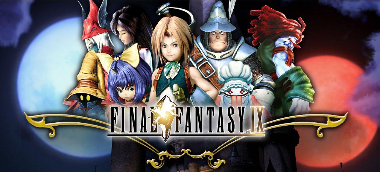 Final Fantasy 9 (Rollenspiel) von Sony Computer Entertainment
