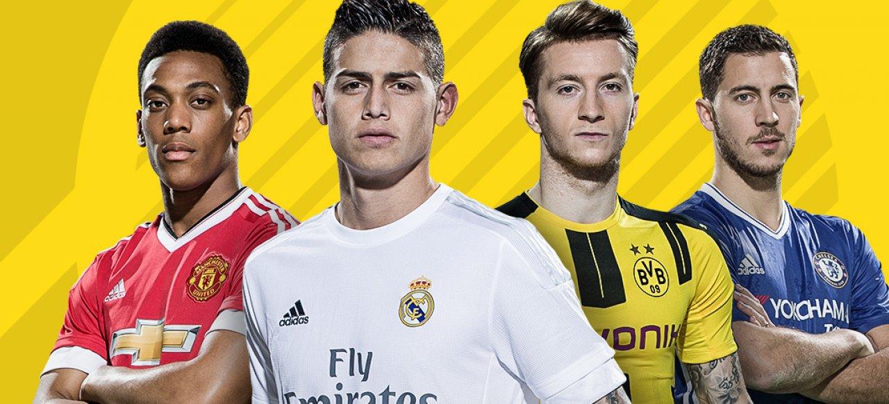 FIFA 17 (Sport) von Electronic Arts