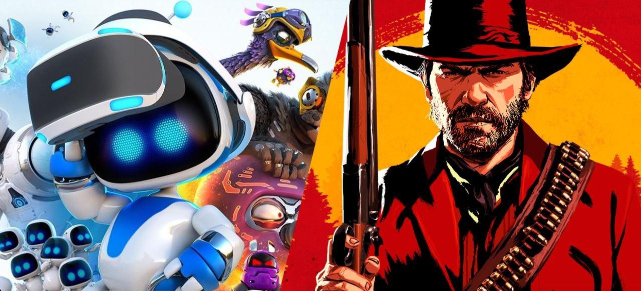 Monatsübersicht: Spiel des Monats: Red Dead Redemption 2 (PS4, One), dazu alle Berichte und exklusiven Videos im Überblick