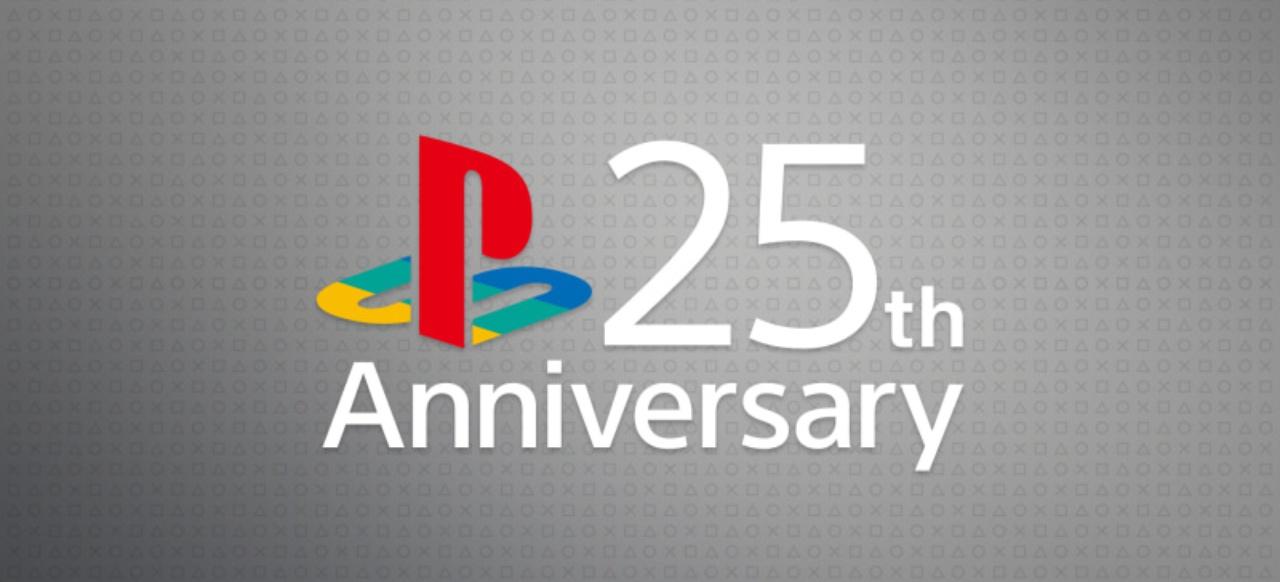 25 Jahre PlayStation - vom Außenseiter zum Marktführer