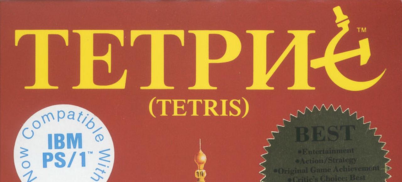 Tetris: Vom sowjetischen Hobbyprojekt zum Welterfolg