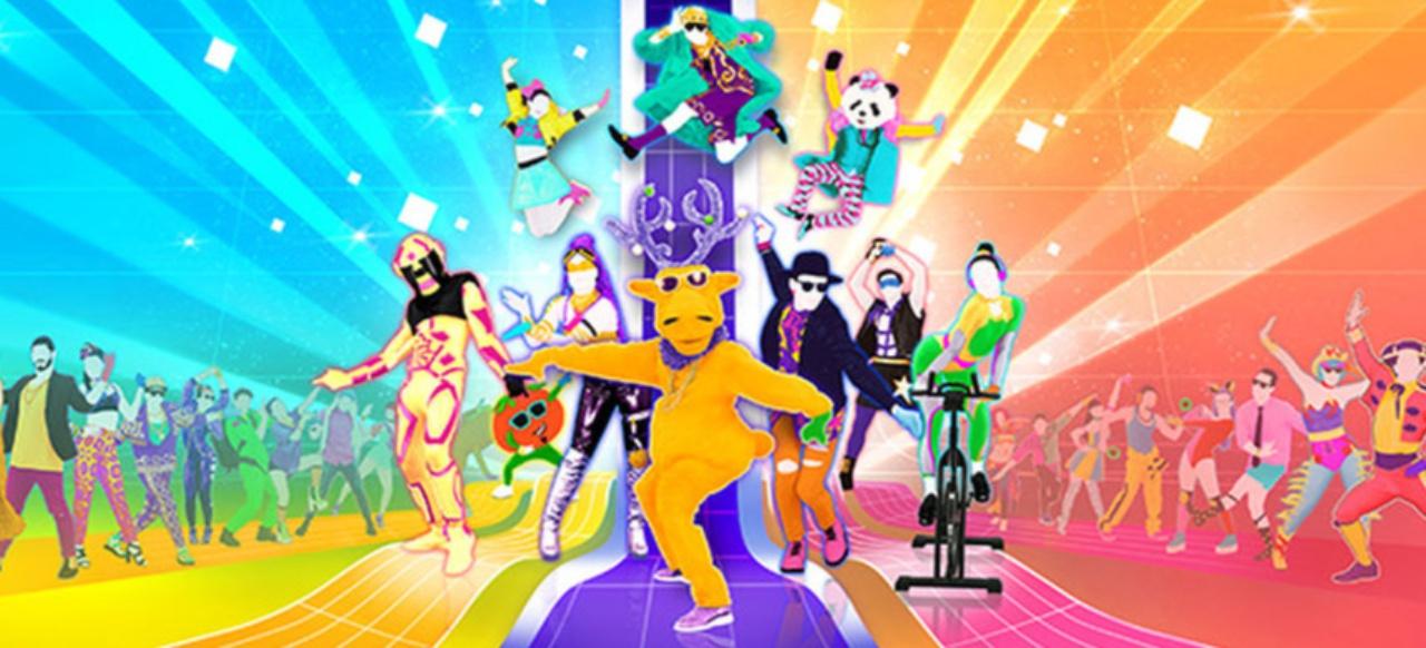 Just Dance 2018: Unkomplizierte Tanzparty