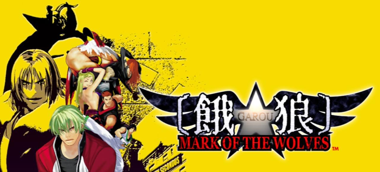Garou: Mark of the Wolves: Der mit dem Wolf kämpft
