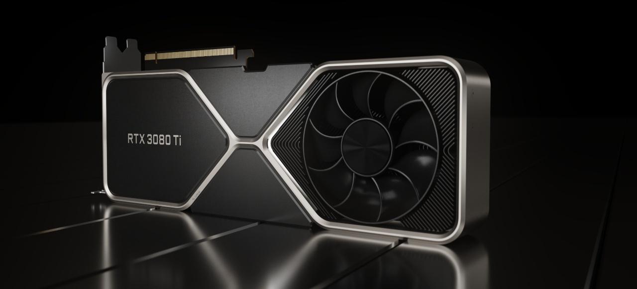 Nvidia GeForce RTX: Das neue Leistungsmonster von Nvidia