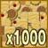 1,000 Cookies