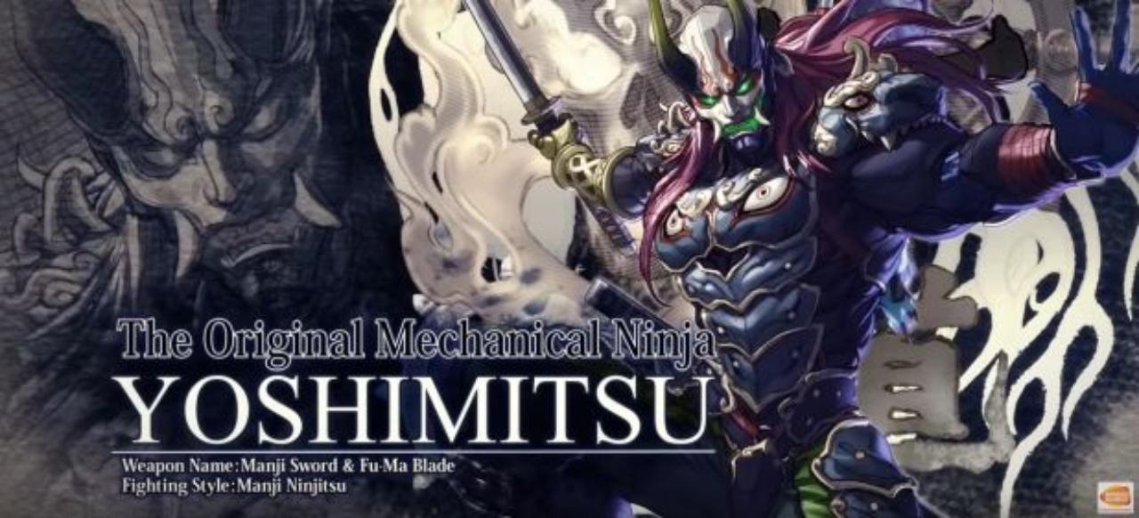 Soulcalibur 6 (Action) von Bandai Namco Entertainment