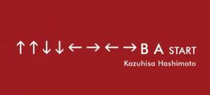 Ruhe in Frieden, Kazuhisa Hashimoto