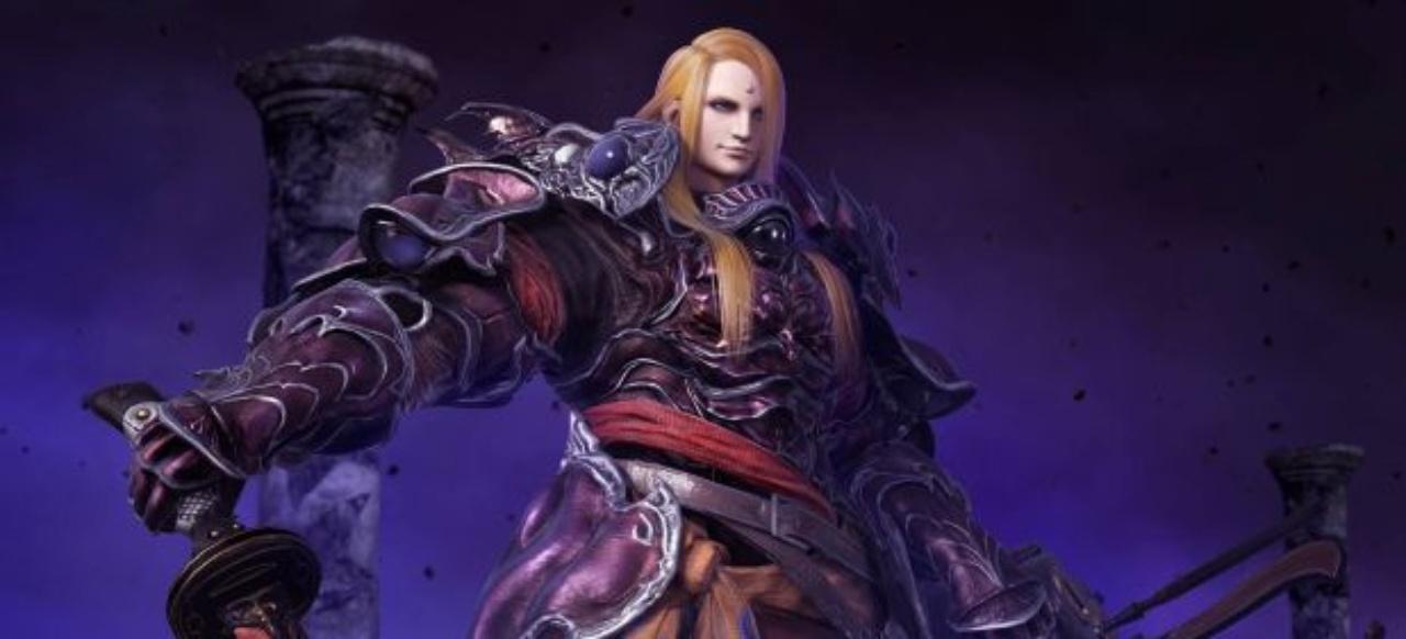 Dissidia Final Fantasy NT (Action) von Square Enix