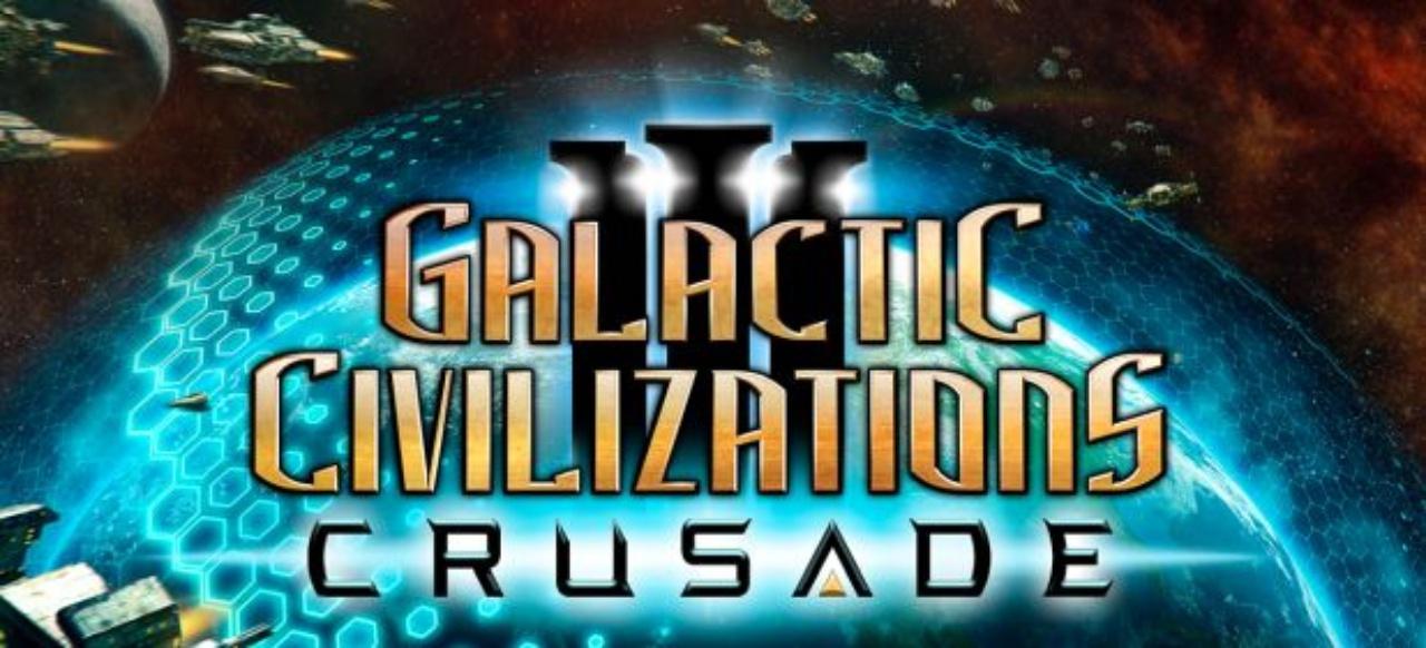 Galactic Civilizations 3 (Taktik & Strategie) von Stardock