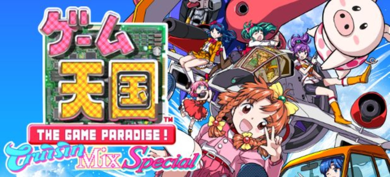 Game Tengoku CruisinMix (Arcade-Action) von Degica