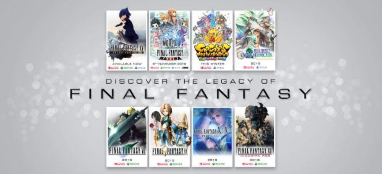 Square Enix (Unternehmen) von Square Enix