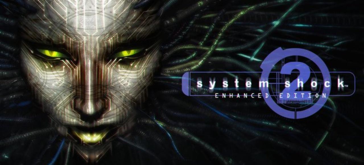 System Shock 2 (Rollenspiel) von Looking Glas