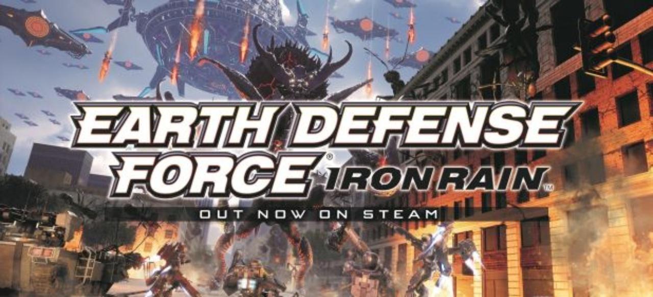 Earth Defense Force: Iron Rain: Die PC-Invasion der Rieseninsekten und Aliens hat begonnen - 4Players.de