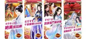 Blut, Leichen, Mahjong oder Kaiserzeit in China verboten