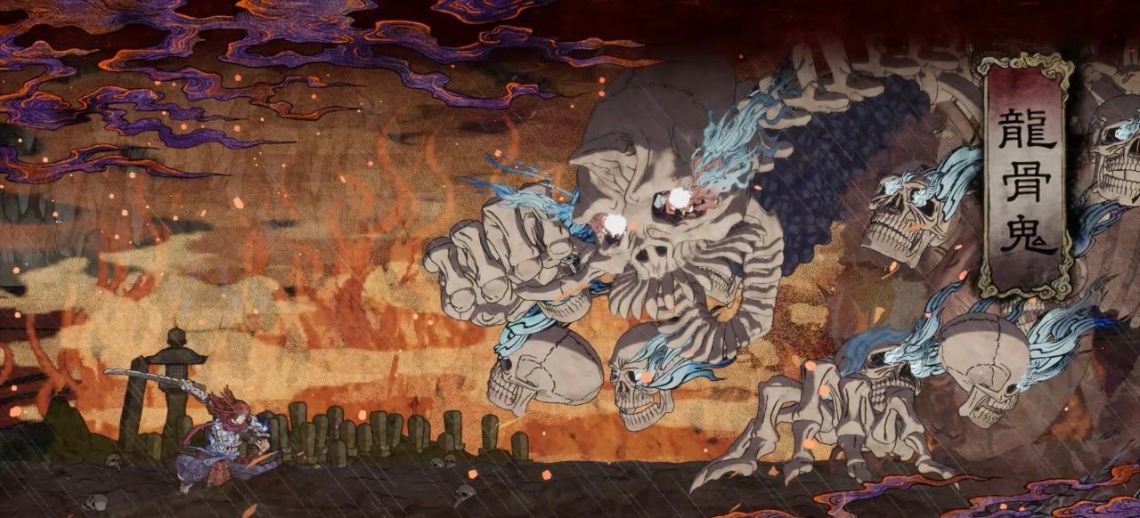 GetsuFumaDen: Undying Moon (Action-Adventure) von Konami Digital Entertainment