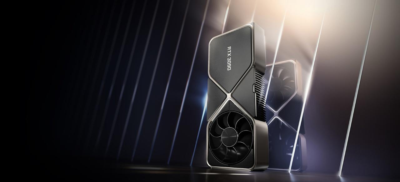 Nvidia GeForce RTX (Hardware) von Nvidia