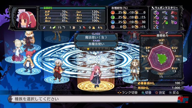 Screenshot - Disgaea 5 (PlayStation4) 92495320