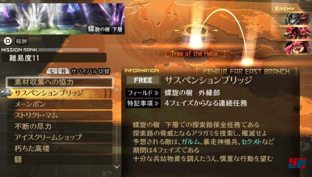 Screenshot - God Eater 2 (PlayStation4) 92494745