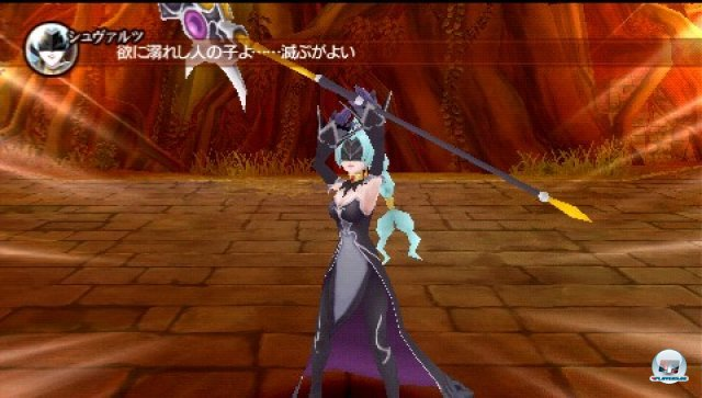 Screenshot - Tales of the Heroes: Twin Brave (PSP) 2315167