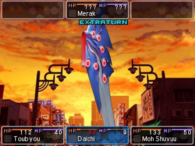 Screenshot - Shin Megami Tensei: Devil Survivor 2 - Record Breaker (3DS) 92514882