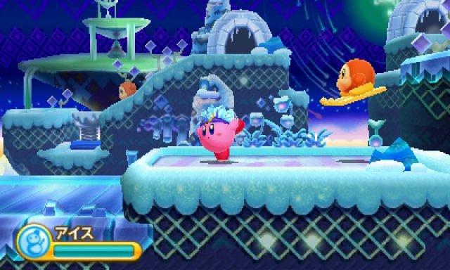 Screenshot - Kirby Triple Deluxe (3DS) 92474103