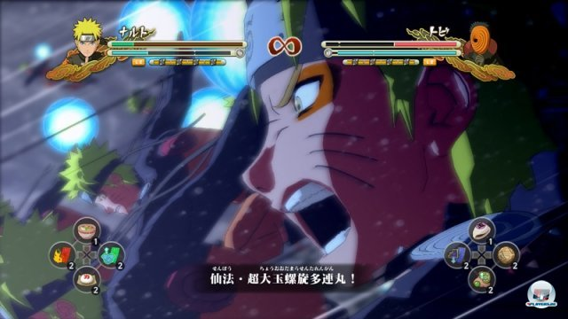 Screenshot - Naruto Shippuden: Ultimate Ninja Storm 3 (360) 92440407