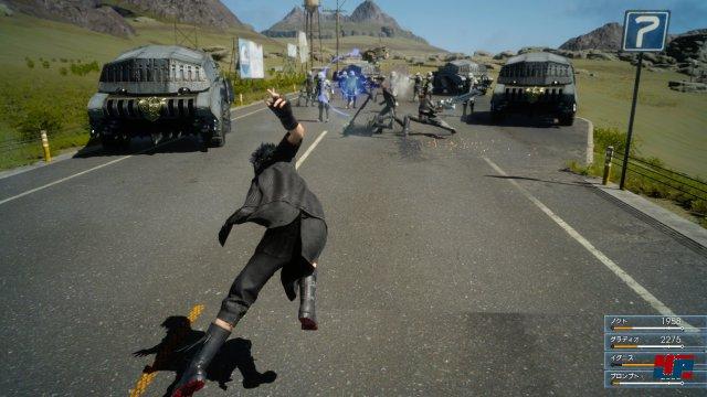 Screenshot - Final Fantasy 15 (PlayStation4) 92498489