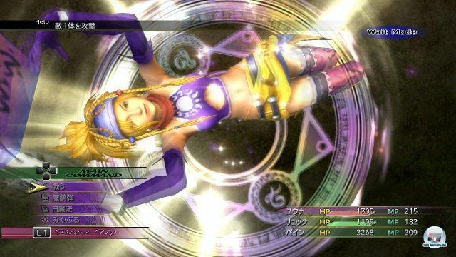 Screenshot - Final Fantasy 10-2 (PlayStation3) 92471944