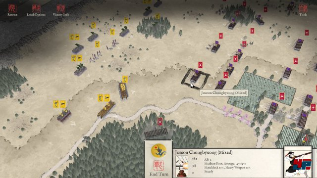 Screenshot - Sengoku Jidai: Shadow of the Shogun  (PC)