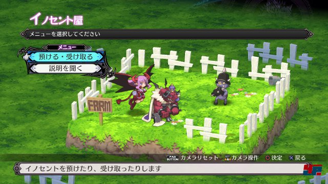 Screenshot - Disgaea 5: Alliance of Vengeance (PlayStation4) 92500928