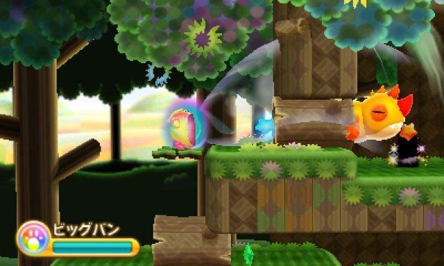Screenshot - Kirby Triple Deluxe (3DS) 92474121
