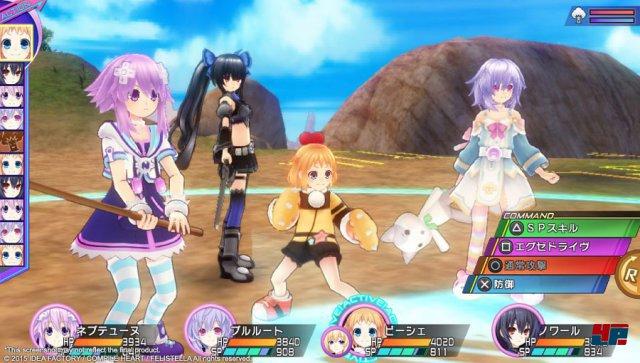 Screenshot - Hyperdimension Neptunia Re;Birth 3: V Century (PS_Vita) 92499336
