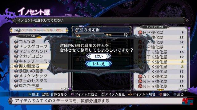 Screenshot - Disgaea 5: Alliance of Vengeance (PlayStation4) 92500926