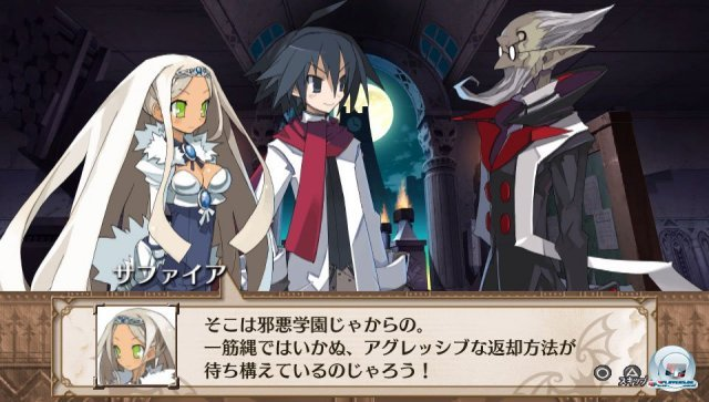 Screenshot - Disgaea 3: Absence of Detention (PS_Vita) 2341542