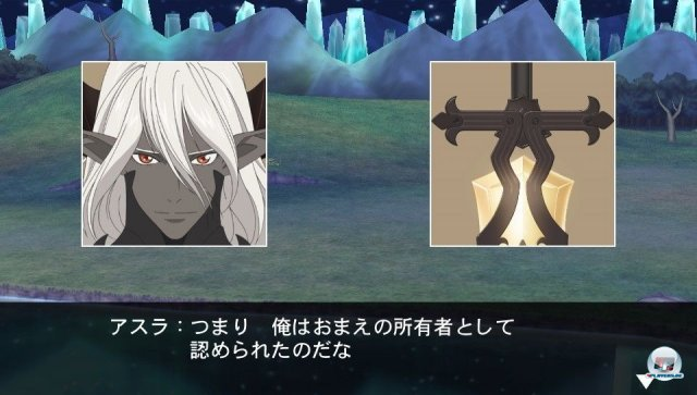 Screenshot - Tales of Innocence (PS_Vita)