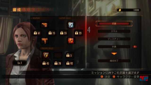 Screenshot - Resident Evil: Revelations 2 (360) 92496709