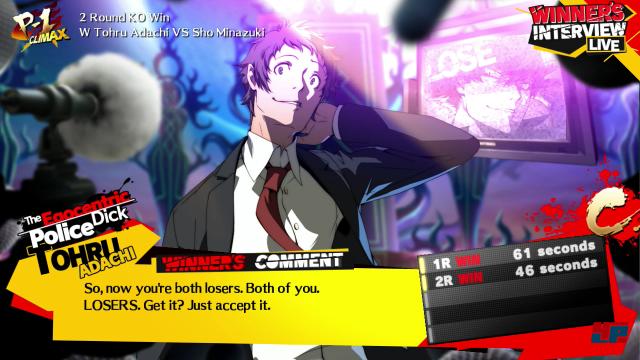 Screenshot - Persona 4: Arena Ultimax (360) 92496379
