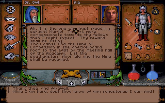Screenshot - Ultima Underworld: The Stygian Abyss (PC) 92562196