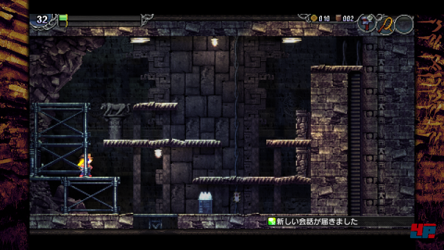 Screenshot - La-Mulana 2 (Mac) 92570425