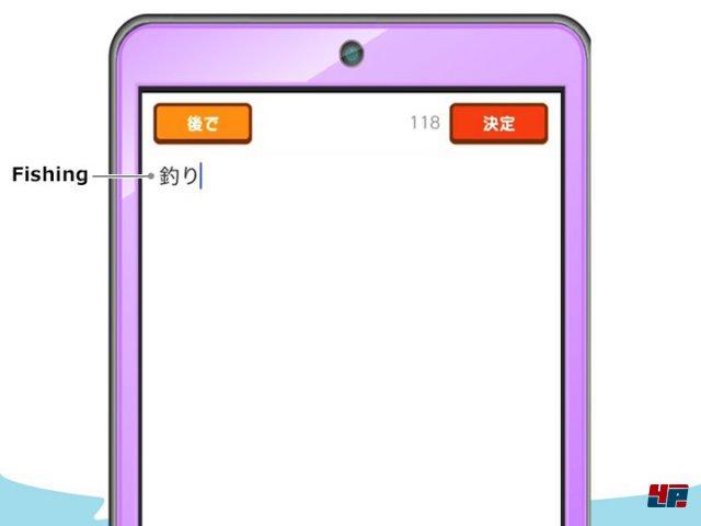 Screenshot - Miitomo (Android) 92515627