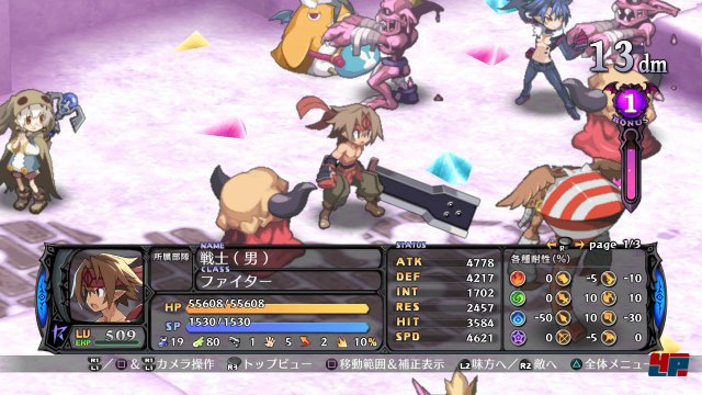 Screenshot - Disgaea 5 (PlayStation4) 92495327