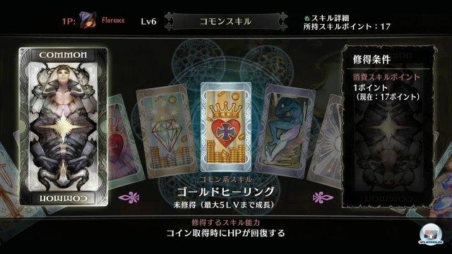 Screenshot - Dragon's Crown (PlayStation3) 92461235