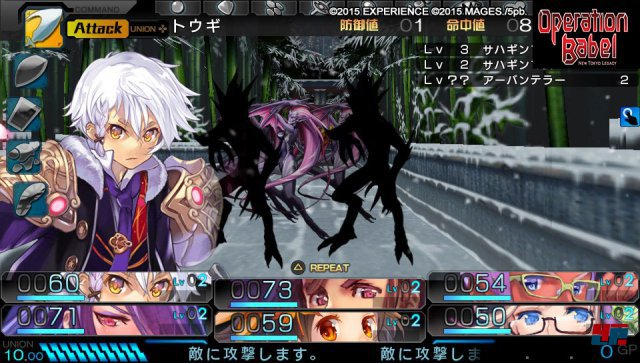 Screenshot - Operation Babel: New Tokyo Legacy (PS_Vita)