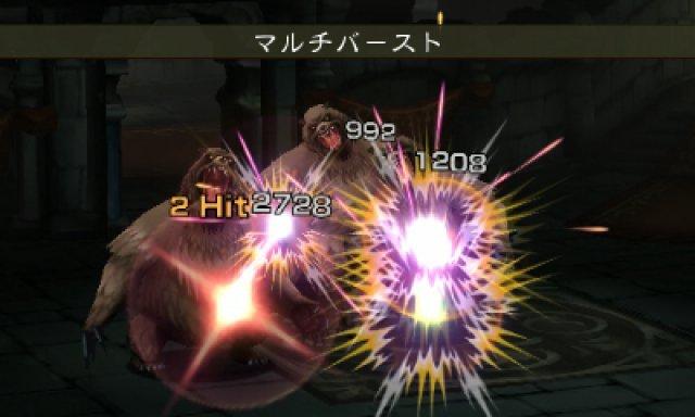 Screenshot - Bravely Default: Flying Fairy (3DS) 2394377